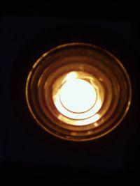 Warnlampe leuchtet