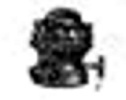 Oberles Petroleum-Backofenlampe: Ersatzbrenner